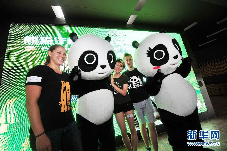 """""""熊猫守护使""""狮城传播动物保护理念 -新加坡频道-新华"""