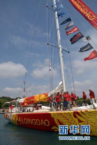 克利伯环球帆船赛新加坡至青岛站启航