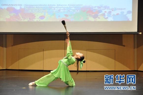 """最终,中国舞《墨童》,小提琴演奏《e大调小提琴协奏曲""""春""""》,琵琶"""