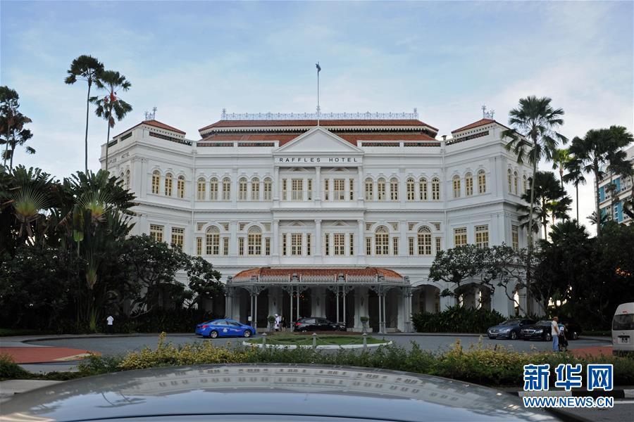 (新华网)(1)新加坡莱佛士酒店宣布2017年整修工程计划
