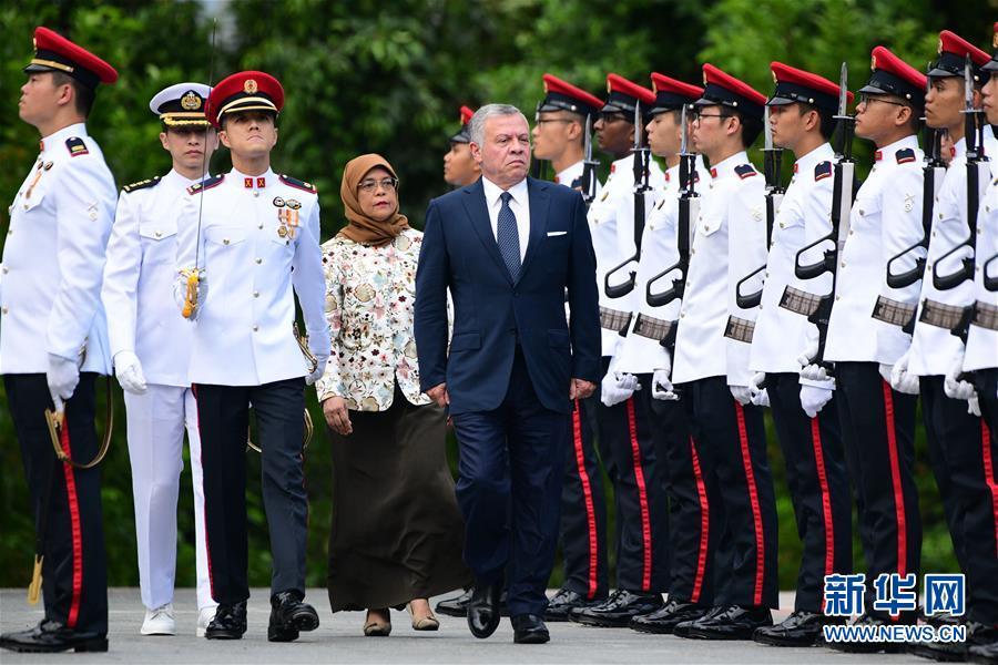 (XHDW)(1)約旦國王阿卜杜拉二世訪問新加坡