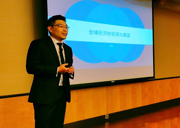 新加坡国立大学商学院中文EMBA公开课在新举办_汉诺威大学