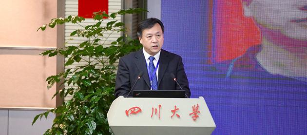 中新大學聯合舉辦現代物流與金融發展國際會議