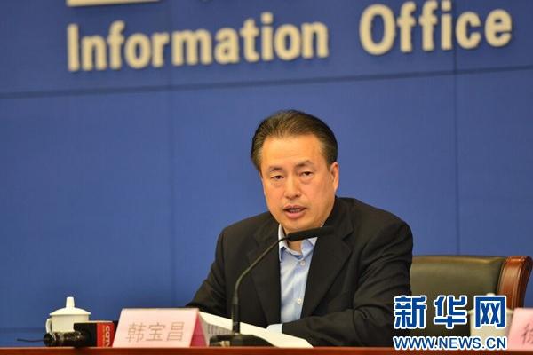 中新項目金融創新迎新突破 新加坡企業赴中國發熊貓債