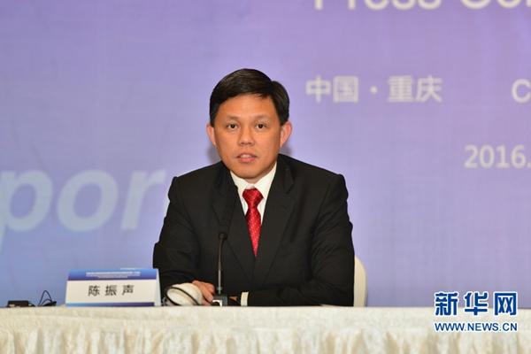 新加坡總理公署部長兼職總秘書長陳振聲介紹中新(重慶)項目