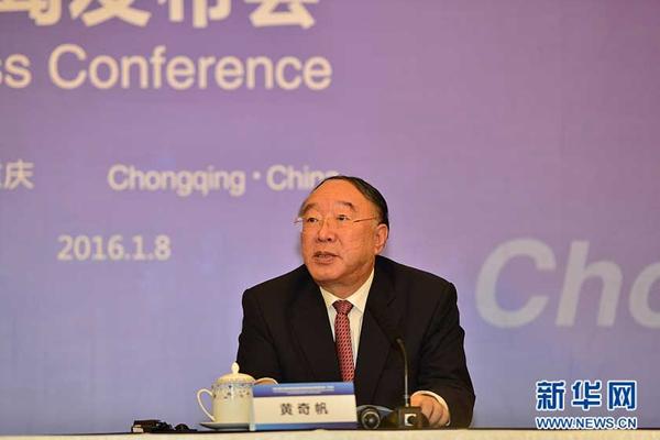 重慶市市長黃奇帆介紹中新(重慶)項目背景情況