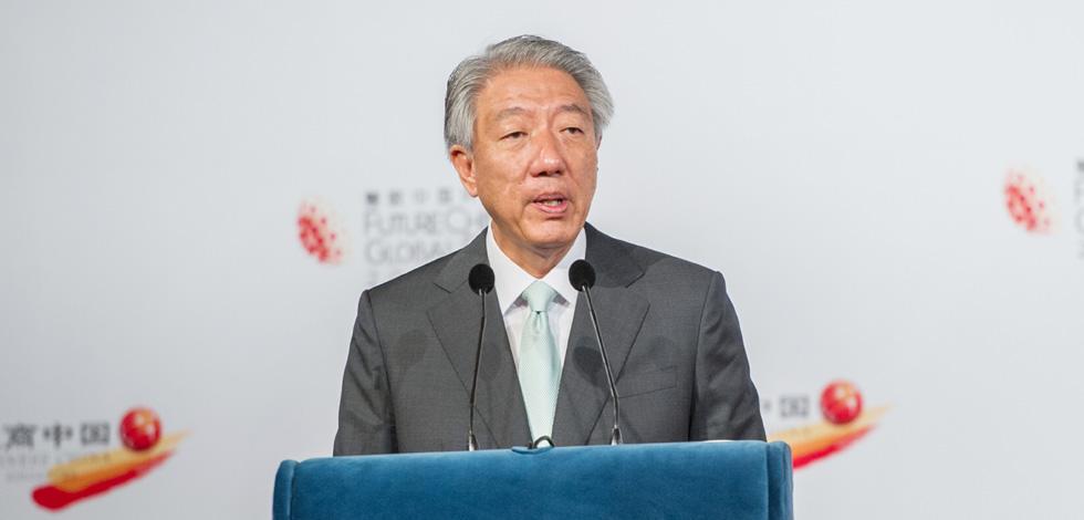 """""""慧眼中國環球論壇""""2016年會在新加坡舉行"""