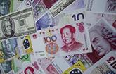 農行重慶分行助力重慶糧食集團境外發行10億元人民幣債券