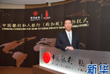 """服務""""三個腳步""""的戰略選擇——專訪中國銀行財富管理與私人銀行部總經理劉敏"""