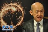 """德勤簡耀強:""""一帶一路""""倡議助力新加坡股票市場發展"""