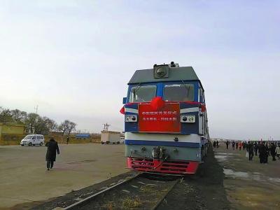 中蒙最大陸路口岸二連浩特至鹿特丹中歐班列首次開行