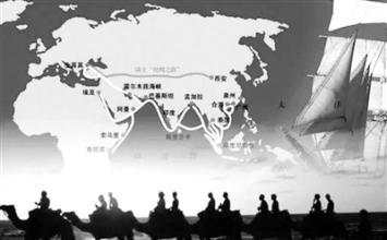 """新聞出版廣電總局:""""一帶一路""""沿線國家語言翻譯出版人才匱乏"""