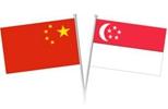 專訪新加坡副總理張志賢