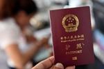 中國駐新使館解答護照照片常見問題