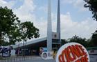 新加坡科學館推出40周年慶係列活動