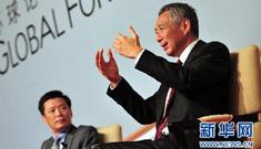 2015年慧眼中國環球論壇