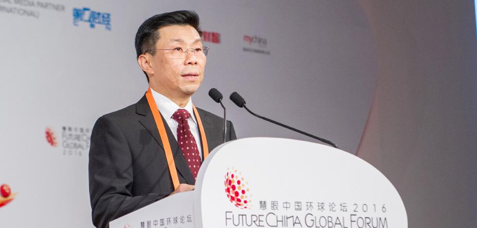 2016年慧眼中國環球論壇