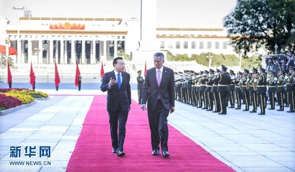李克強同新加坡總理李顯龍舉行會談