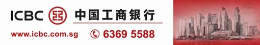 中國工商銀行(小)