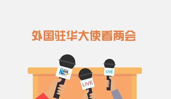 """打call中國:新速度新成就 中國""""新四大發明""""令全球創新更精彩"""