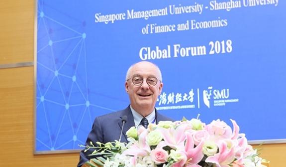 2018上海財經大學-新加坡管理大學全球論壇舉行