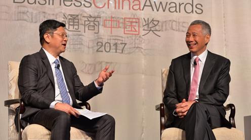 2017年慧眼中國環球論壇