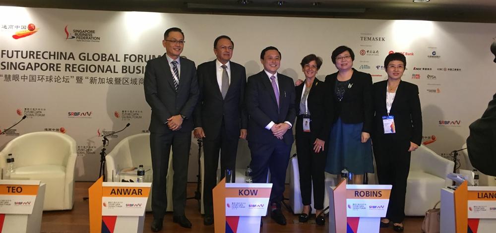 """慧眼中國環球論壇:""""一帶一路""""建設進入到新的發展階段"""