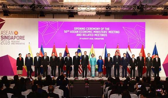 第50屆東盟經濟部長會議討論區域經濟合作與一體化