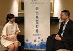 專訪通商中國總裁陳佩玲:中新企業應加強合作 實現互補、共享、共贏