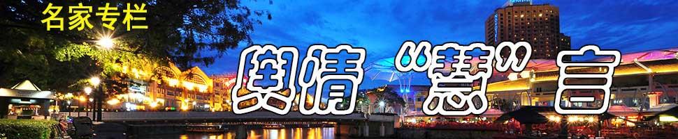 梅文慧專欄banner