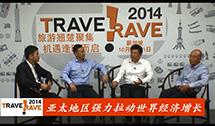 2014 TravelRave亞洲旅遊會展周宣傳視頻