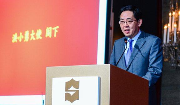 """中国驻新大使洪小勇:中新企业将继续携手拓展""""一带一路""""市场"""